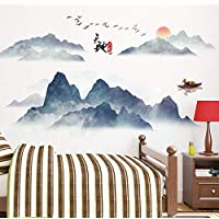 Chinese Style Landscape Painting Wall Sticker 59 * 114Cm Living Room Office Decoration Adhesive Poster Mural