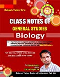 Rakesh Yadav Sir's Class Notes Biology