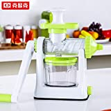SIKER Manual Wheatgrass Juicer--Hand Crank Wheat Grass, Fruit & Vegetable Juice Extractor