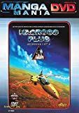 MACROSS PLUS / MANGA MANIA - 2 DVD