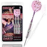 CUESOUL DHOLE Steel Tip Ladies Darts with Aluminum Shafts 21/23 Grams