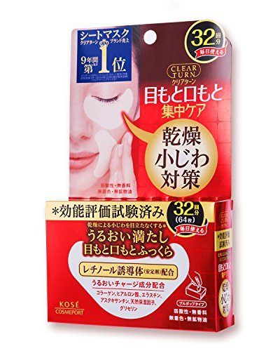 kose-clear-turn-moist-charge-eye-zone-mask-32-sheets-05-pound-by-kose