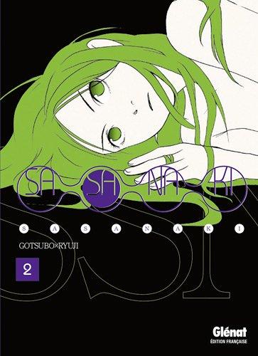 Sasanaki Vol.2 par GOTSUBO Ryûji
