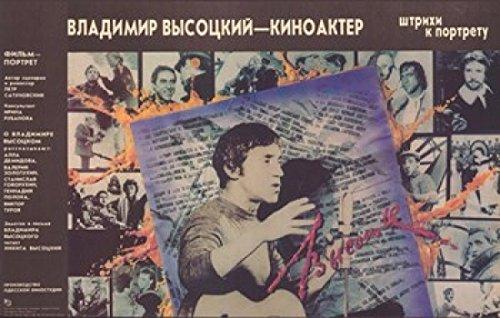 Vladimir Vysotsky - Film Actor Kunstdruck (43,18 x 27,94 cm)