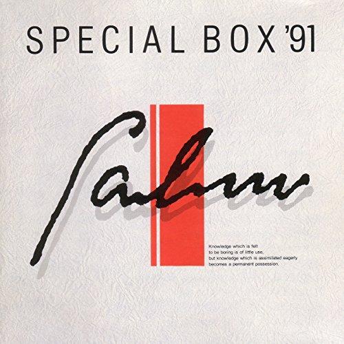 Sub-Mission (Ys II <PC9801 Series> from Ys Unused Music Album) Serie Sub-box