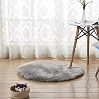 INMOZATA Faux Fur Sheepskin Rug Round Fluffy Rug Seat Pad Carpet Soft Area Rug for Living Room Bedroom Sofa Chair Floor 60X60 cm (Grey)