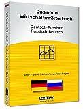 Jourist Das neue Wirtschaftswörterbuch Russisch-Deutsch, Deutsch-Russisch -