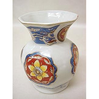 0 www.working-house.com (Floristería / Floreros) Jarron FLORERO VIOLETERO Porcelana Japonesa Decorado PEQUEÑO BAJO
