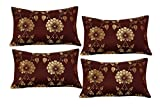 Milan Polycotton & Silk 4 Piece Pillow C...
