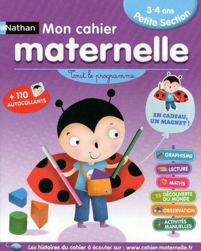 Mon cahier maternelle 3/4 ans by Brigitte Salinas (2013-04-20)