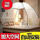 Mayihang Moskitonetz Mongolei Tasche Moskitonetz 1,8 m Doppelbett Home Nicht Installation verschlüsselt Verdickte 1.5X2.0 M 2.2, Farbe, 1,0 m (3,3 Fuß) Bett