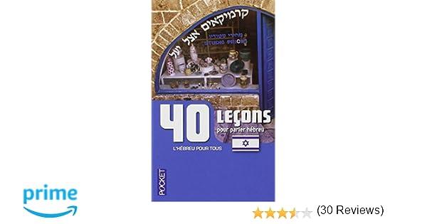 Amazon lecons pour parler hebreu laetitia lambert nira