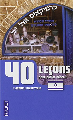 40 LECONS POUR PARLER HEBREU par LAETITIA LAMBERT