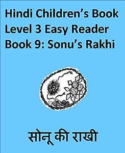 Sonu's Rakhi (Hindi Children's Book Level 3 Easy Reader 9)