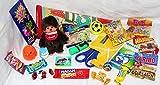 101637 gefüllte Schultüte ABC klein 22cm mit Plüsch Monchhichi Zuckertüte als Geschenk mit Schulbedarf & Spielzeug zum Schulanfang