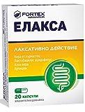 Elaxa - 100% natürliches Nahrungsergänzungsmittel mit lockernder und reinigender Wirkung. 40 Kapseln / 2 X 20 Kdpseln /