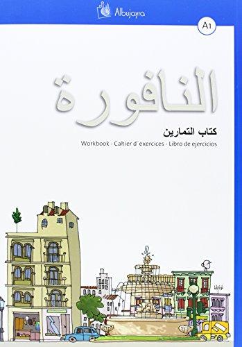 Portada del libro An-nafura A1, Lengua árabe - Libro de ejercicios