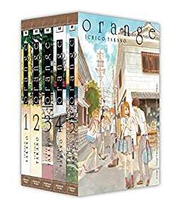 Orange Coffret One-shot