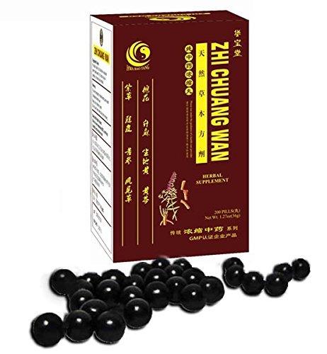 zhi-chuang-wan-hemorrhoid-pills-200ct-by-hwa-bao-tang