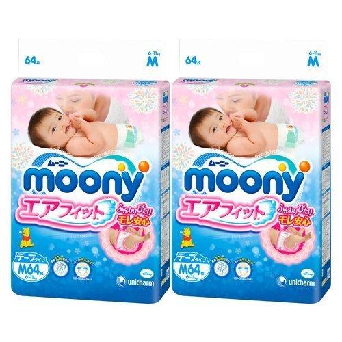 moony-m-lot-de-2-paquets-comprenant-128-couches-japonaises-6-11-kg-by-unicharm