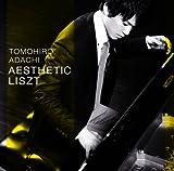 Aesthetic Liszt [Import allemand]