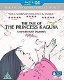 The Tale of the Princess Kaguya [Blu-ray + DVD] [2015]