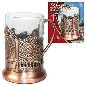 """Teeglashalter """"Stern Russland"""" Kupferfarbe (mit Teeglas 200 ml)Glassbecher"""