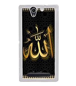 PrintVisa Holy Islamic High Gloss Designer Back Case Cover for Sony Xperia C4 Dual :: Sony Xperia C4 Dual E5333 E5343 E5363