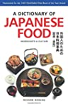 A Dictionary of Japanese Food: Ingred...