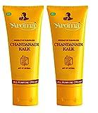 Aroma Chandanadi Kalk (Pack Of 2)