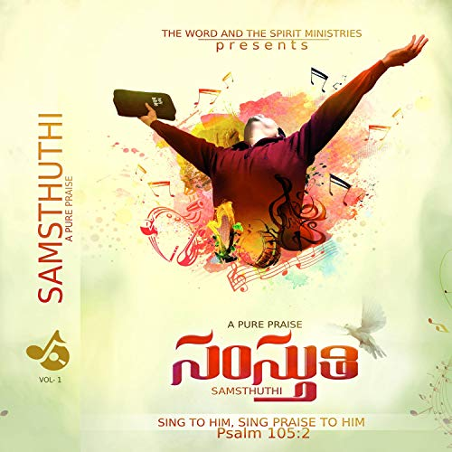 Samsthuthi (Telugu Christian Songs) (Mp3 Songs Telugu)