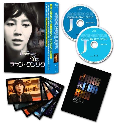 kbs-shinnen-documentalry-shin-hanryu-no-chushin-boku-wa-jang-keun-suk-2blu-ray-photobook-postcard