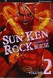 Sun Ken Rock: 2