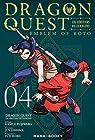 Dragon Quest - Les Héritiers de l'Emblème, tome 4 par Eishima