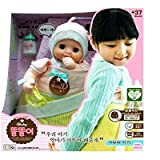 MIMI WORLD ddol ddoly piggyback baby, Korean Toy, Children Kids Educational Toys Pretend Role Play Toy,Korean Animation