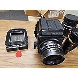 Mamiya RB 67PRO SD Profession. Spiegelreflex Rollfilm Kamera