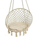 Tiipii bed lit hamac suspendu avec moustiquaire espace - Hamac fauteuil suspendu avec support ...