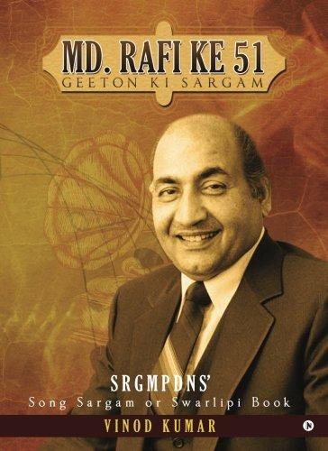 Md. Rafi ke 51 Geeton Ki sargam : Song Sargam or Swarlipi Book