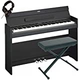 yamaha ydp142b piano numerique compact 88 touches 12 w noyer – noir