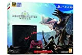 PS4 Pro Collector Rathalos Edition Monster Hunter World