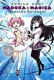 Puella Magi Madoka Magica: Homura's Revenge!, Vol. 1 by Magica Quartet (2015-07-21)