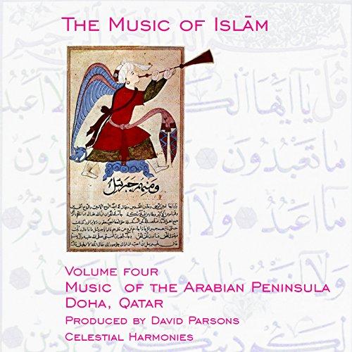 music-of-the-arabian-peninsula-doha