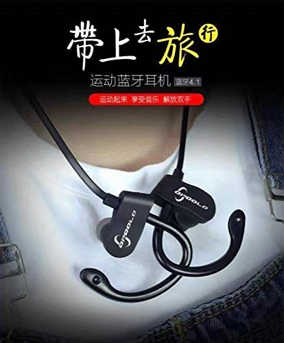 601a8f53170 Buy Zikani QC-10 JOGGER  SPORTS Bluetooth Headset Wireless 4.1 Handfree  Stereo Headphone.HQ on Amazon | PaisaWapas.com