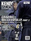 Image de Kendo World 7.2 (Kendo World Magazine Volume 7) (English Edition)