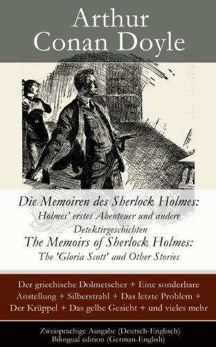 Die Memoiren des Sherlock Holmes: Holmes' erstes Abenteuer und andere Detektivgeschichten / The Memoirs of Sherlock Holmes: The 'Gloria Scott' and Other ... + Das gelbe Gesicht + und vieles mehr