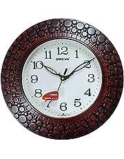 Ajanta Oreva Vintage Wall Clock (30cm x 30cm)