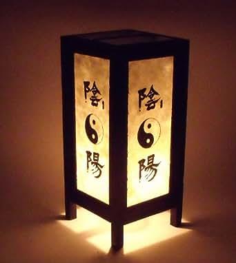 Yin Yang Lampe Japonaise Papier - Lampe Orientale Deco Orientale - Lampes Orientales Chinois Décoration Lampe De Table