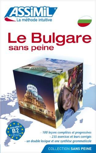 Bulgare Sas Peine: 1 (Senza sforzo)