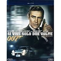 007 Si Vive Solo Due Volte - Novità Repack