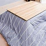 Soggiorno Tavolini Bassi Tavolo Kotatsu Inverno Caldo Tavolo Riscaldamento Giapponese, Tatami Tavolino Letto Basso Tavolo Forno Rettangolare Tavolini da caffè (Color : Blue, Size : 105 * 75cm)